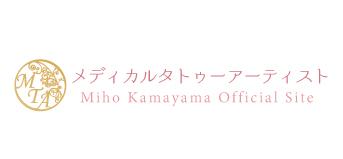 メディカルタトゥーアーティスト Miho Kamayama Official Site